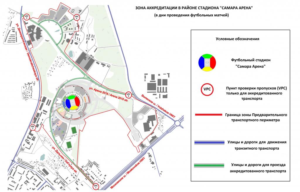 Схема Кировский район.jpg